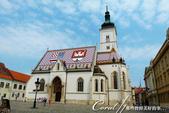 2018不思議之克、斯、義秘境歐遊記(2~1)--克羅埃西亞首都札格雷布Zagreb:31●頗具童話風的聖馬可教堂(Church of St. Mark).JPG