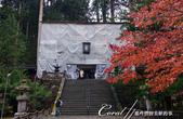 紅葉飄飄15日東京自由行--大猷院:●手水舍的左邊高處,是原本金光閃閃、現被封起來做整修的二天門.JPG