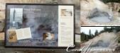 2019自駕隨性之旅(06)--100個死前必去景點之黃石國家公園(泥火山篇):20●目前靜悄悄的泥火山口,過去也有屬於它轟烘烈烈的往事呢.png
