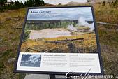2019自駕隨性之旅(06)--100個死前必去景點之黃石國家公園(泥火山篇):04●Mud Geyser 的解說牌上說了這個曾經活躍的泥漿間歇泉,自每隔幾個小時可以往空中爆發一次近17公尺高的泥水至今卻