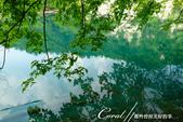 2018不思議之克、斯、義秘境歐遊記(2~2)--普萊維斯國家公園N.P. Plitvice仙境傳說:41●寧靜的水畔,彷佛明鏡,倒映內心世界.JPG