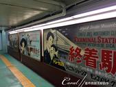 紅葉飄飄15日東京自由行--御岳山:●青梅站是個有趣的小站03.JPG