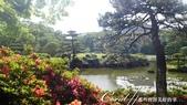 美哉慶澤園--鬧中取靜的小天地:DSC05513.JPG