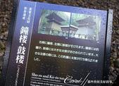 紅葉飄飄15日東京自由行--大猷院:●同時是世界遺產及重要文化財的鐘樓及鼓樓.JPG