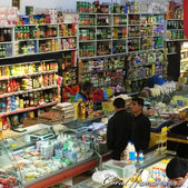 2019Amazing!穿越古絲路上的中亞五國之旅(7-4)--塔吉克斯坦之摩登市集:07●這間塔吉克版食品超市的商品陳列方式雖然傳統但是好精采.JPG