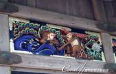 東照宮內彷彿敘述猴子一生的連環雕刻圖:●07-歷經波折終成眷屬.JPG