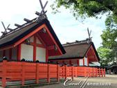 2017初夏14日自由行:●住吉大社的建築風格相當特殊,是神社建築史上最古老的「住吉造」,被列為國寶01.JPG