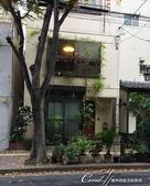 紅葉飄飄15日東京自由行--藍瓶咖啡Blue Bottle:10●老街上,連民宅都顯得有趣.JPG