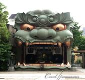 2017初夏14日自由行:●杏眼圓睜;模仿獅子頭的巨大獅子殿是難波八阪神社的著名地標.JPG