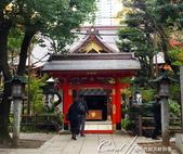 紅葉飄飄15日東京自由行--愛宕神社:01●小小的愛宕神社,據說是擁有成功運和事業運的神秘能量之地,也同時以提升戀愛運及結緣而著名,不少上班族趁午