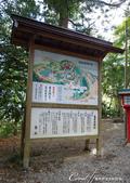 紅葉飄飄15日東京自由行--高尾山:24●高尾山境內案內圖.JPG