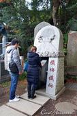 紅葉飄飄15日東京自由行--高尾山:41●六根清淨+懺悔輪.JPG