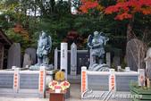 紅葉飄飄15日東京自由行--高尾山:42●有著天狗出沒傳說的高尾山.JPG