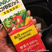 紅葉飄飄15日東京自由行--Day 12黃、綠、紅!蕃茄蔬菜小燉鍋:04●100%無添加的蕃茄原汁登場.JPG