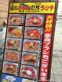 紅葉飄飄15日東京自由行--以滋味美妙的金槍魚三色丼結束快樂的行程:08●午間的大好評丼飯.JPG