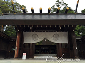 在水一方--初秋記遊之登高眺望天橋立:●籠神社的神門前明白告示入內不得拍照.JPG