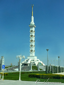 2019Amazing!穿越古絲路上的中亞五國之旅(11-1)--土庫曼斯坦首都──阿什哈巴德:07●憲法紀念碑 The Monument of Turkmenistan Constitution.JPG