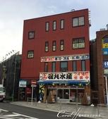 紅葉飄飄15日東京自由行--以滋味美妙的金槍魚三色丼結束快樂的行程:06●打著無休的營業時間及新鮮食材的招牌,這間連鎖店,擄獲不少觀光客的心.JPG