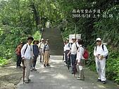 20080624指南宮:IMG_0668.jpg