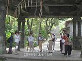 20080624指南宮:IMG_0670.jpg
