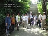 20080624指南宮:IMG_0672.jpg
