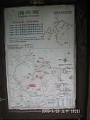 20090623陽明山二子坪:IMG_5667.jpg