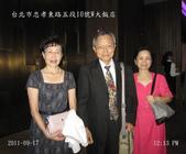 20110917台北市W大飯店:IMG_0879.jpg