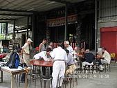 20080624指南宮:IMG_0678.jpg