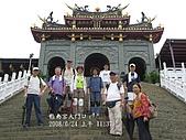 20080624指南宮:IMG_0680.jpg