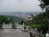 20080624指南宮:IMG_0682.jpg
