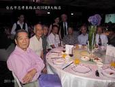20110917台北市W大飯店:IMG_0886.jpg