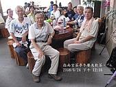 20080624指南宮:IMG_0685.jpg