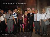 20110917台北市W大飯店:IMG_0897.jpg
