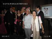 20110917台北市W大飯店:IMG_0898.jpg
