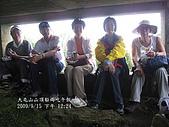 20090915大屯山:IMG_5838.jpg