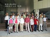 20090917內湖白鷺鷥山:IMG_2335.jpg
