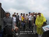 20090915大屯山:IMG_5844.jpg