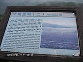20090915大屯山:IMG_5851.jpg