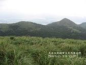 20090915大屯山:IMG_5856.jpg