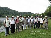 20090917內湖白鷺鷥山:IMG_2345.jpg