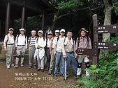 20090623陽明山二子坪:IMG_5681.jpg