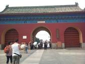 大陸行之1天津、北京:DSC_0006 [桌面的解析度].jpg