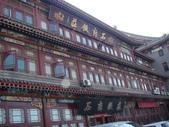 大陸行之2天津、北京:DSC01482 [桌面的解析度].JPG