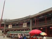 大陸行之2天津、北京:DSC01483 [桌面的解析度].JPG