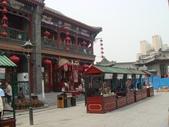 大陸行之2天津、北京:DSC01485 [桌面的解析度].JPG