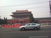 大陸行之1天津、北京:DSC_0010 [桌面的解析度].jpg