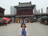 大陸行之2天津、北京:DSC01494 [桌面的解析度].JPG