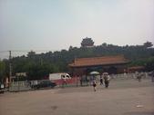 大陸行之1天津、北京:DSC_0016 [桌面的解析度].jpg