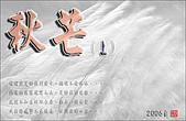 秋芒(上):秋芒(上)