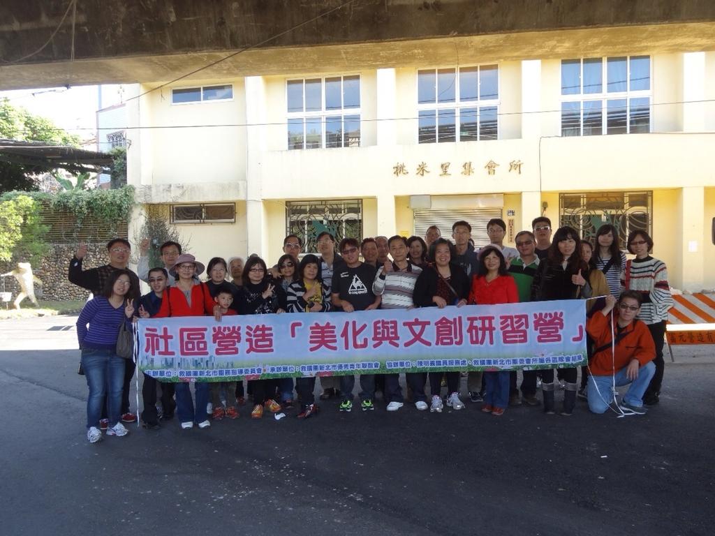 11/30~12/1 社區營造「美化與文創研習營」:桃米坑社區合影